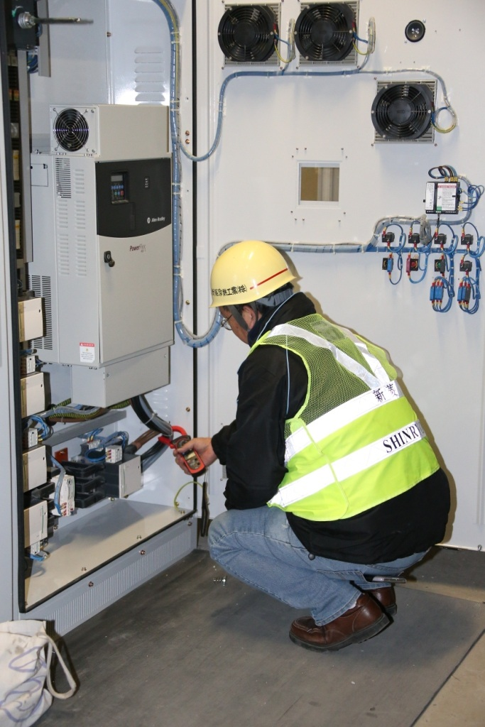 Routine Maintenance Check Operating Current
